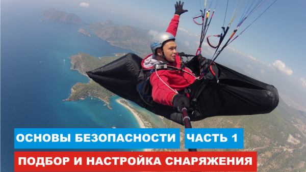 http://altair-aero.ru/Foto/aktivnoe_upravlenie-kopija-kopija.png
