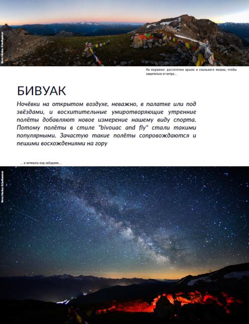 http://altair-aero.ru/FreeAero/2017/Light/3.png