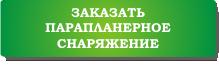 http://altair-aero.ru/internet-magazin..png