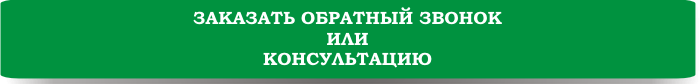 http://altair-aero.ru/zakazat_konsultaciju.png